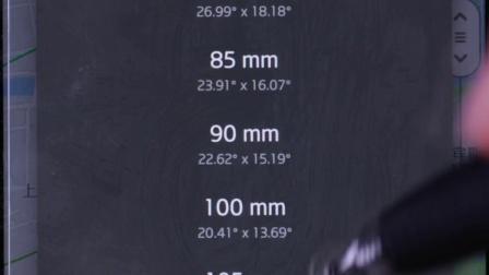 9.焦距工具