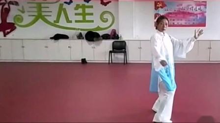 30太极拳贾曙宇演练