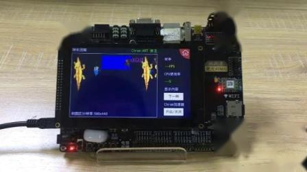 STM32开发板多重功能演示