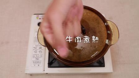 彩虹宝宝软饭