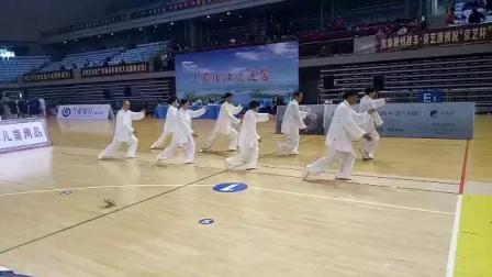 1544880950912司徒武朮指导中心:(江苏、丹阳)在镇江京艺杯国际武朮邀请赛中获得二十四式太极拳集体项目第二名