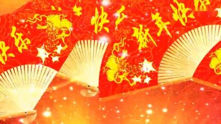 雨露幼儿园家委会舞蹈 吉祥中国年舞台背景