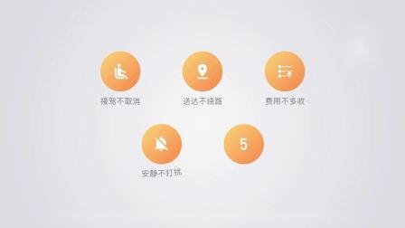 艺尚★A-滴滴出行-概念宣传动画