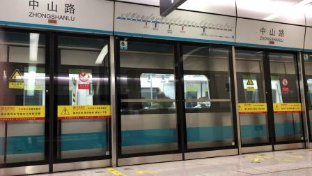 天津地铁3号线(小淀方向)-311车组-中山路进站