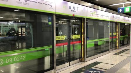 北京地铁9号线(国家图书馆方向)090242车组-白堆子进站