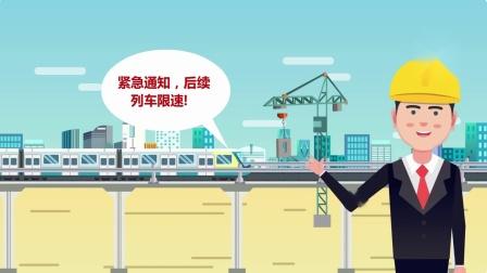 艺尚★青岛地铁宣传动画