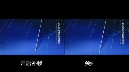 RX580 AMD Fluid Motion补帧前后对比测试视频