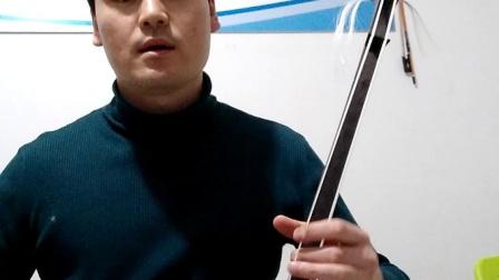 教你马头琴降b调《诺恩吉雅》跟伴奏练习