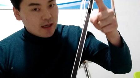 教你马头琴《蒙古人》跟伴奏练习