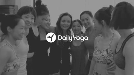 2018每日瑜伽海外官网视频
