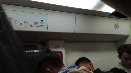广州地铁3号线真.南北贯通 珠江新城-体育西路 运行与报站