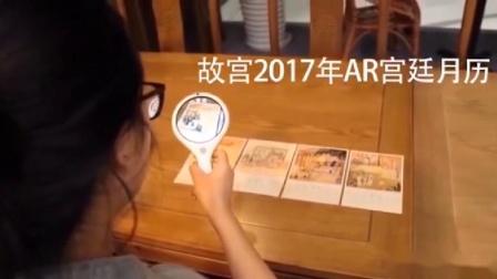 AR互动——AR放大镜