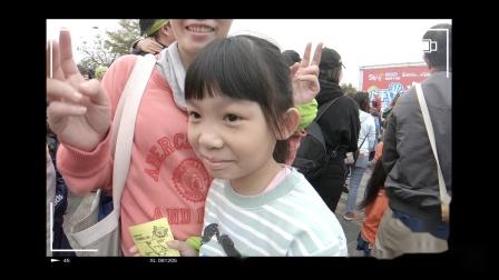 小手牽大手幸福一起走│菲力賀歲親子健走(20190112)