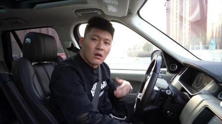《韩贩》舒适性远超G级 套件改装揽胜看起来年轻20岁