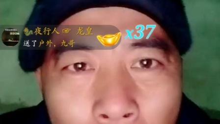 大型聊斋系列真人版(荒野小屋)