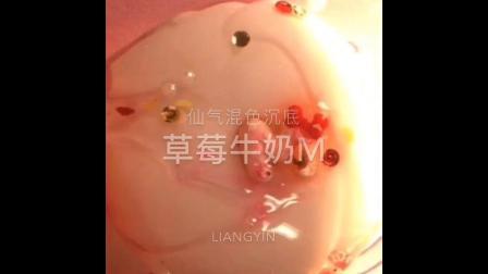 草莓牛奶M  阳光片☀️  很久没更了哇😋❤️