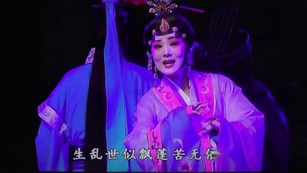 秦腔-曹植-片段 (20)