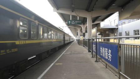 【上海最后的低站台火车站】K496次列车松江站2站台停车