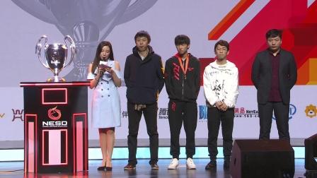 2018NESO全国电子竞技公开赛总决赛闭幕式兼国家杯颁奖仪式