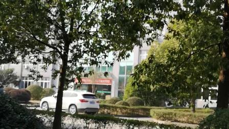 三网产业园