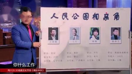 """我在吴越讲述""""非典型第三者""""的角色心声,拍戏和张丰毅最有默契截了一段小视频"""