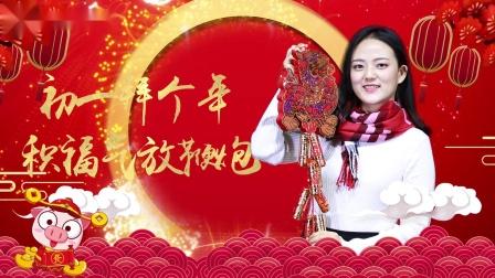 佛山市顺德养正学校2019新春贺年视频