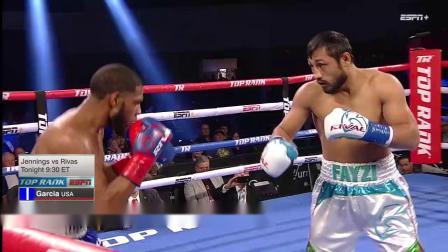 Fazliddin Gaibnazarov vs Ricardo Garcia (18-01-2019) Full Fight