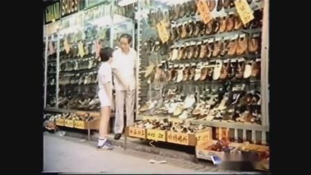 1981-扑灭罪行委员会