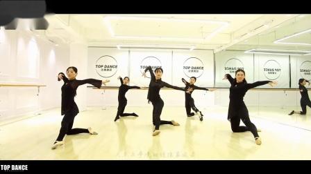古典舞身韵:大鱼海棠