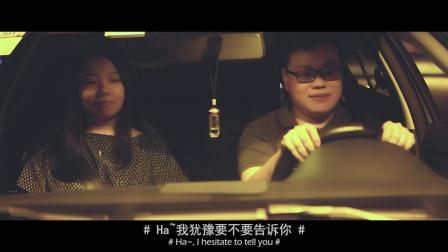 H&Z-婚礼三部曲