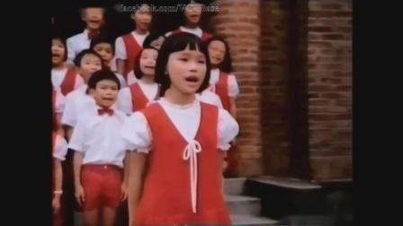 1986-香港公益金(下课铃声)