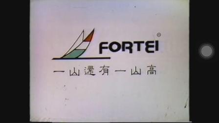 TVB  流氓大厅  联合广告