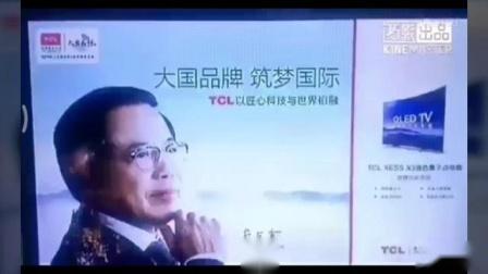 【架空电视】Fisionshanghai CATV Rec 2019.1.3