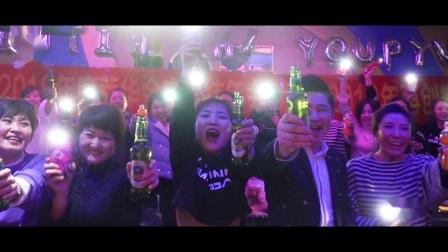 2019葫芦岛萃华金店年度总结会议盛典 精剪片
