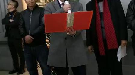 安庆吉在纪念尊师活动中的艺术风采