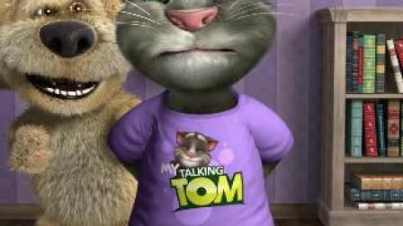 汤姆猫放屁歌