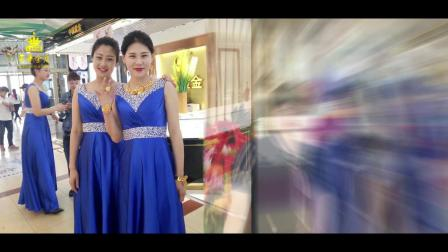 2019葫芦岛萃华金店年度总结会议盛典 宣传片