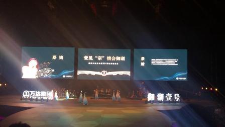 【我只在乎你】蔡婧歌伴舞 武汉铭舞非凡文化传媒