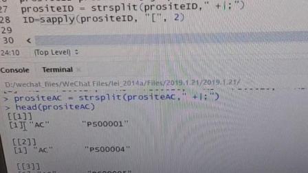 4_prosite数据库ID和AC解析