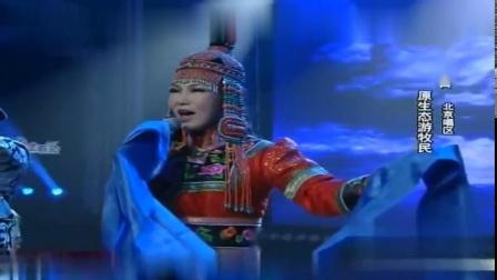 蒙古组合演唱《圣主成吉思汗颂》,长调一出,带你回到辽阔的草原