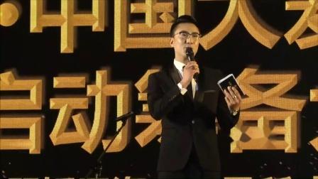 主持人玉辉泰国会议视频