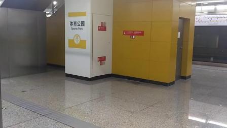 [2019.1]重庆地铁环线 体育公园-玉带山 运行与报站