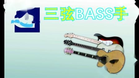 Beyond大地  架子鼓演奏  我都忘了 我是玩BASS的了 黄家驹作词作曲  黄家驹原唱