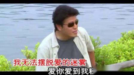 汤瑞萍主唱《情毒》