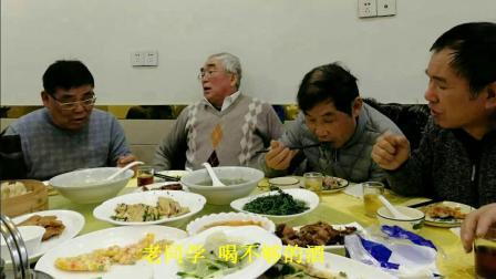 原新市中学67届初中老同学相聚朱家角