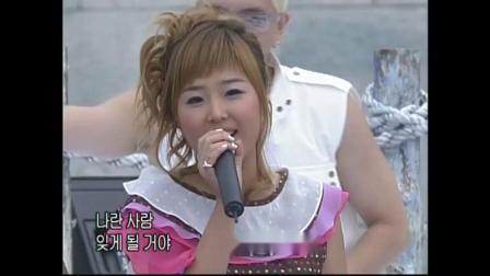 高耀太(Koyote) - 非常(20030614 MBC音乐阵营)