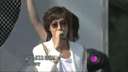 [16:9HD]F-iv - I'm Sorry(20040529 MBC音乐阵营)