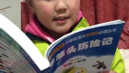 WeChat_20180315221301