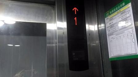 重庆地铁1号线磁器口站无障碍电梯