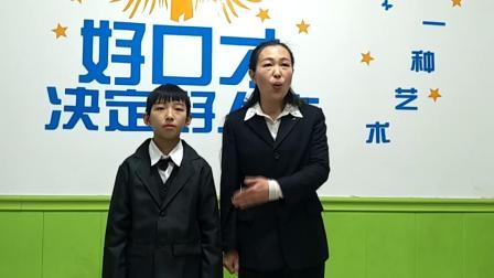 满城作品名称:青春中国  作者姓名:曹坤 苟家福  指导教师